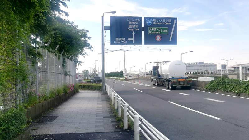 羽田空港 西貨物ターミナル前歩道5