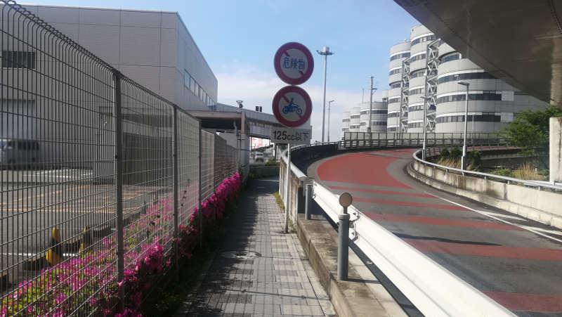 羽田空港 国内線第1旅客ターミナルビル 北エントランス前4