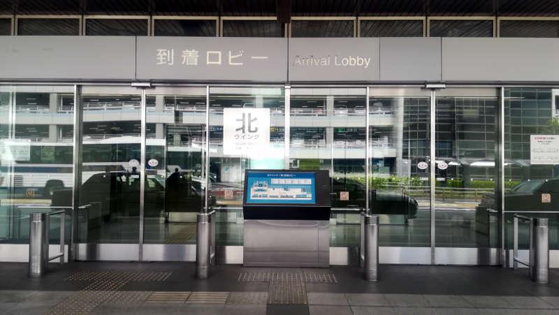 羽田空港 国内線第1旅客ターミナル前
