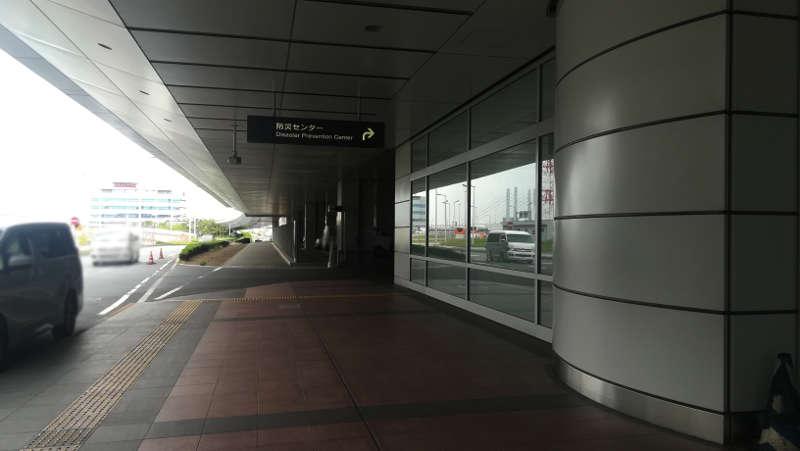 羽田空港 第2旅客ターミナル北サービスヤード(防災センター)前