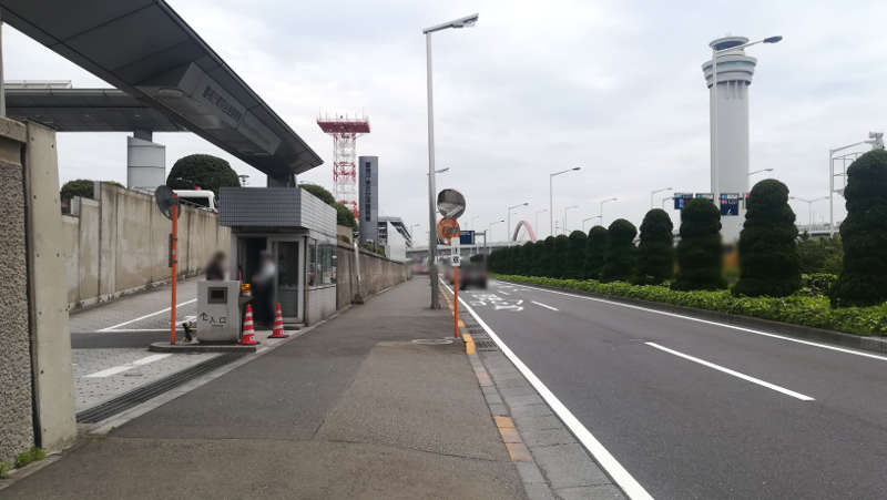 警視庁東京空港警察署前歩道