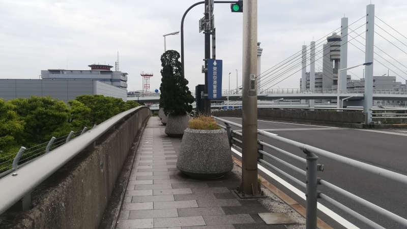 羽田空港東貨物ターミナル前歩道